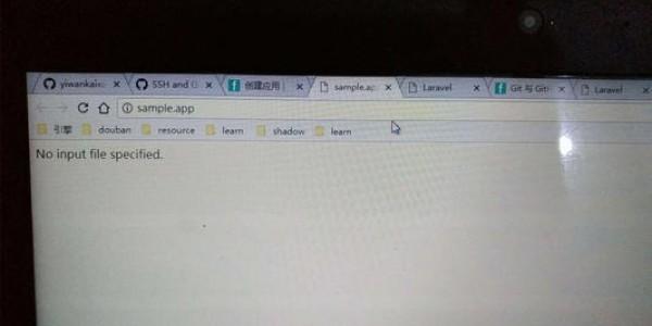 【WordPress】WP网站搬家报错No input file specified解决方法