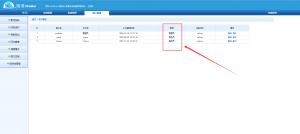 外贸询盘管理系统下载