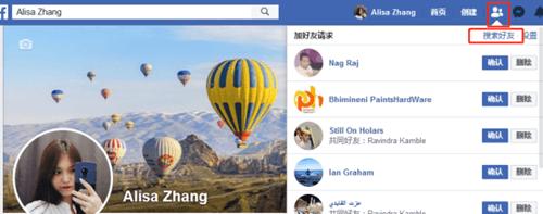 facebook客户开发技巧