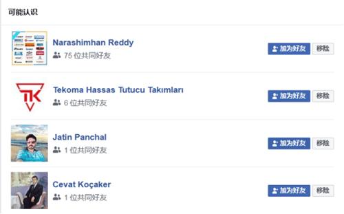Facebook 客户快速开发技巧